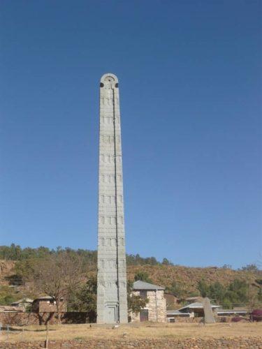 Obélisque à Axoum, Ethiopie